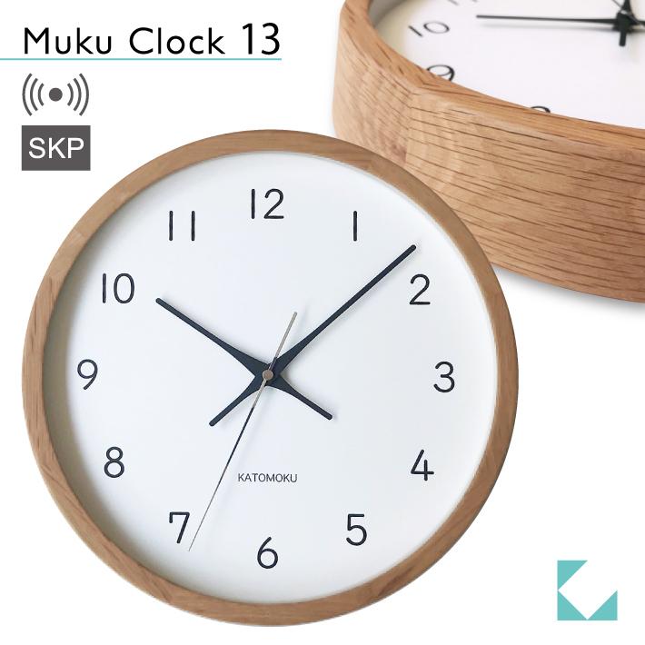 KATOMOKU muku clock 13 オーク km-104ORRCS SKP電波時計