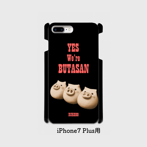 iPhone(Plusシリーズ)カバー Yes, we are BUTASAN(黒)