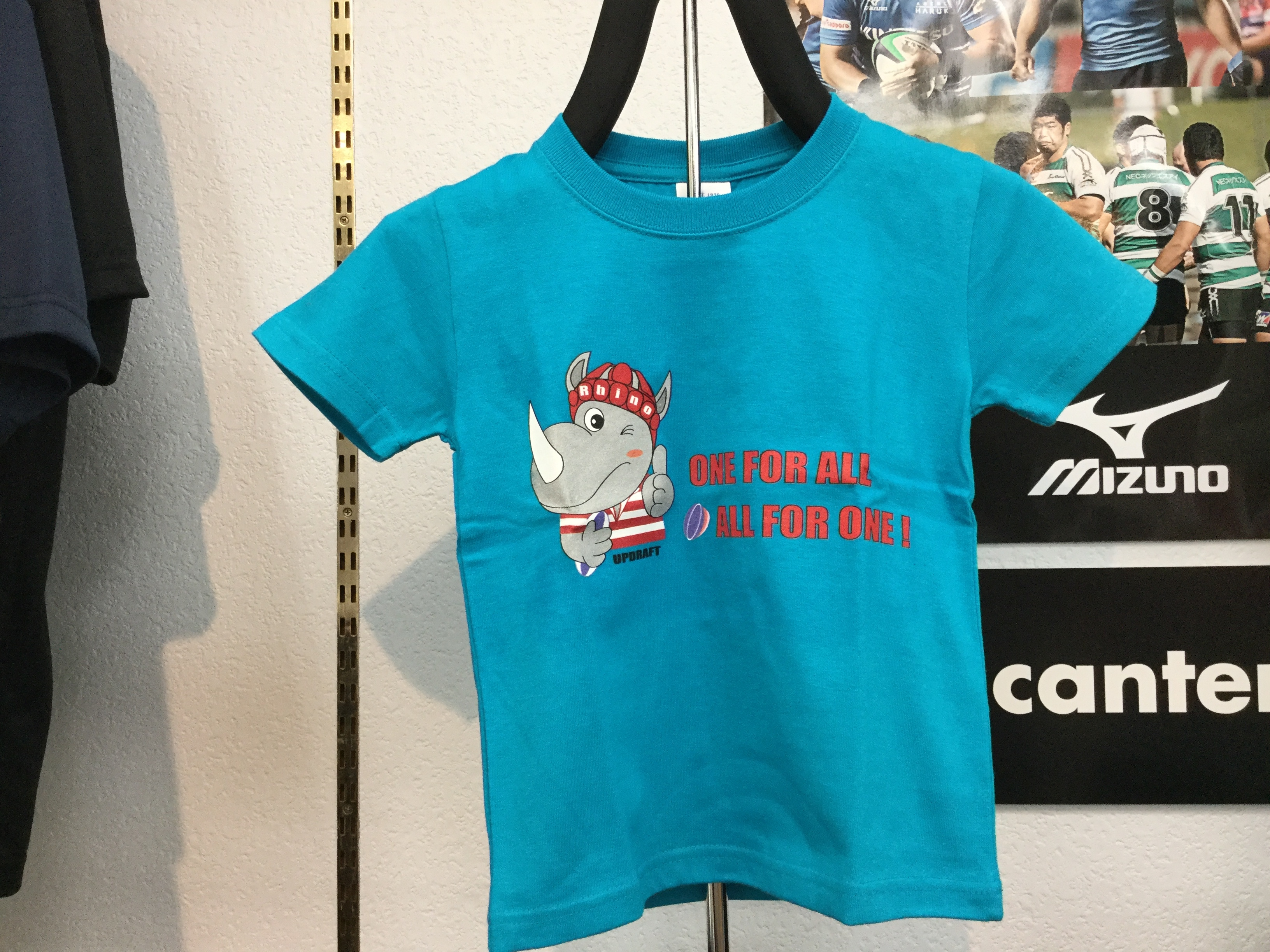 【キッズ】オリジナルラグビーTシャツ ライトブルー(綿100%)