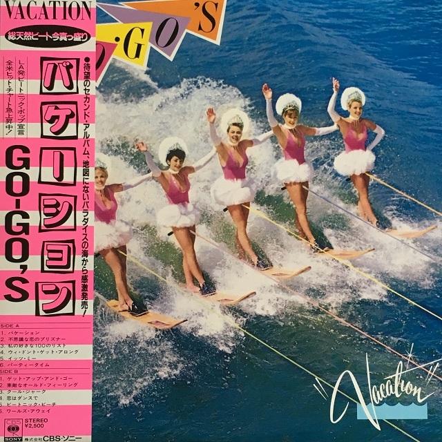 【LP・国内盤】GO-GO'S / バケーション