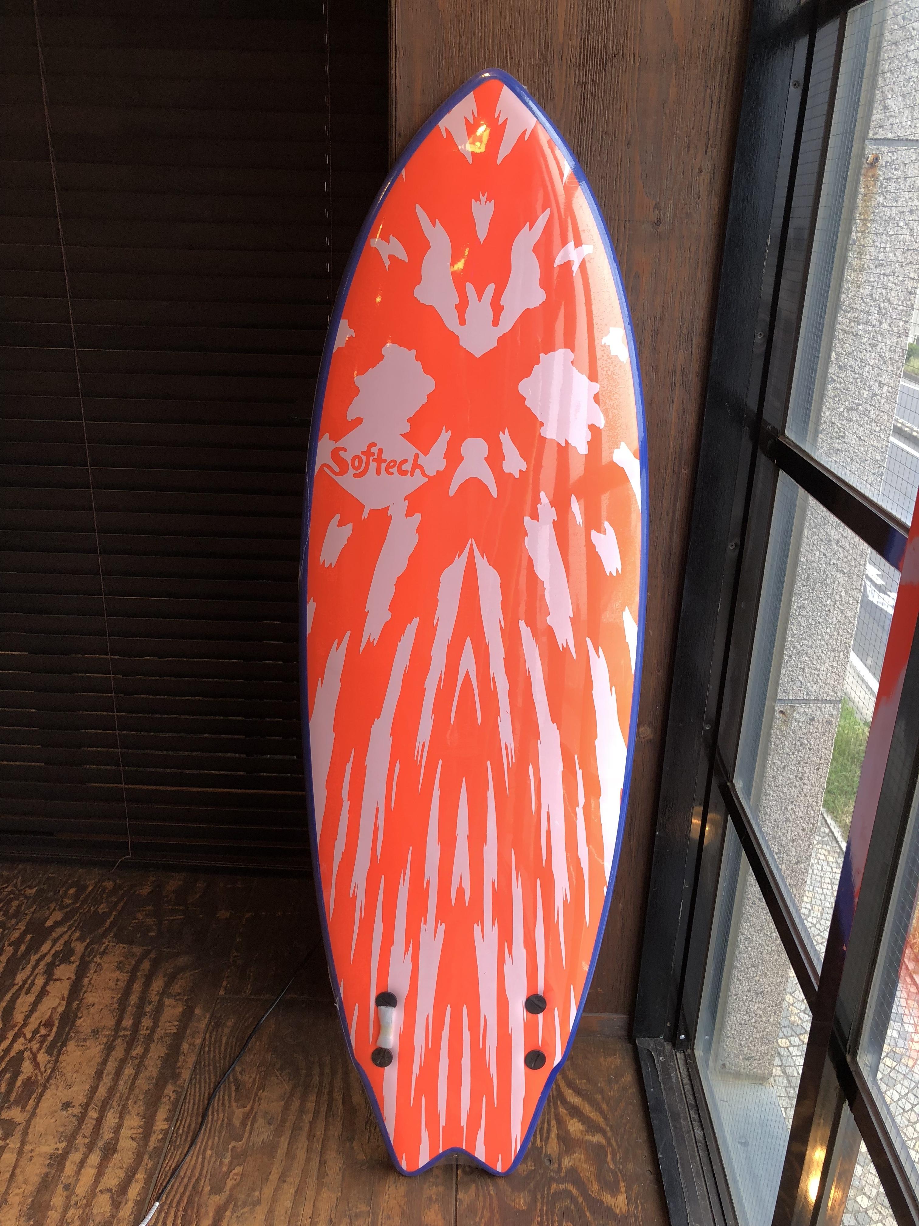 Mason Twin FCS II  5'6  Neon Red/White