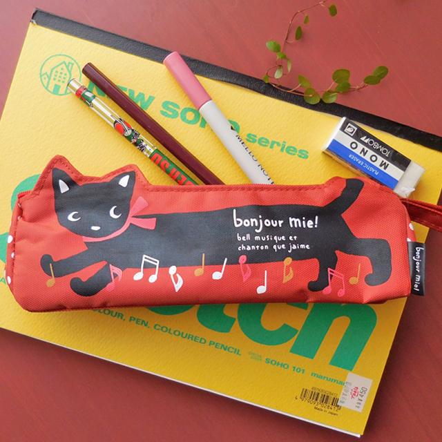 【セール】 (201) sanpo-michi 黒猫ミィー ダイカットペンケース けんばん 文具 【レターパックライト対応可商品送料360円】