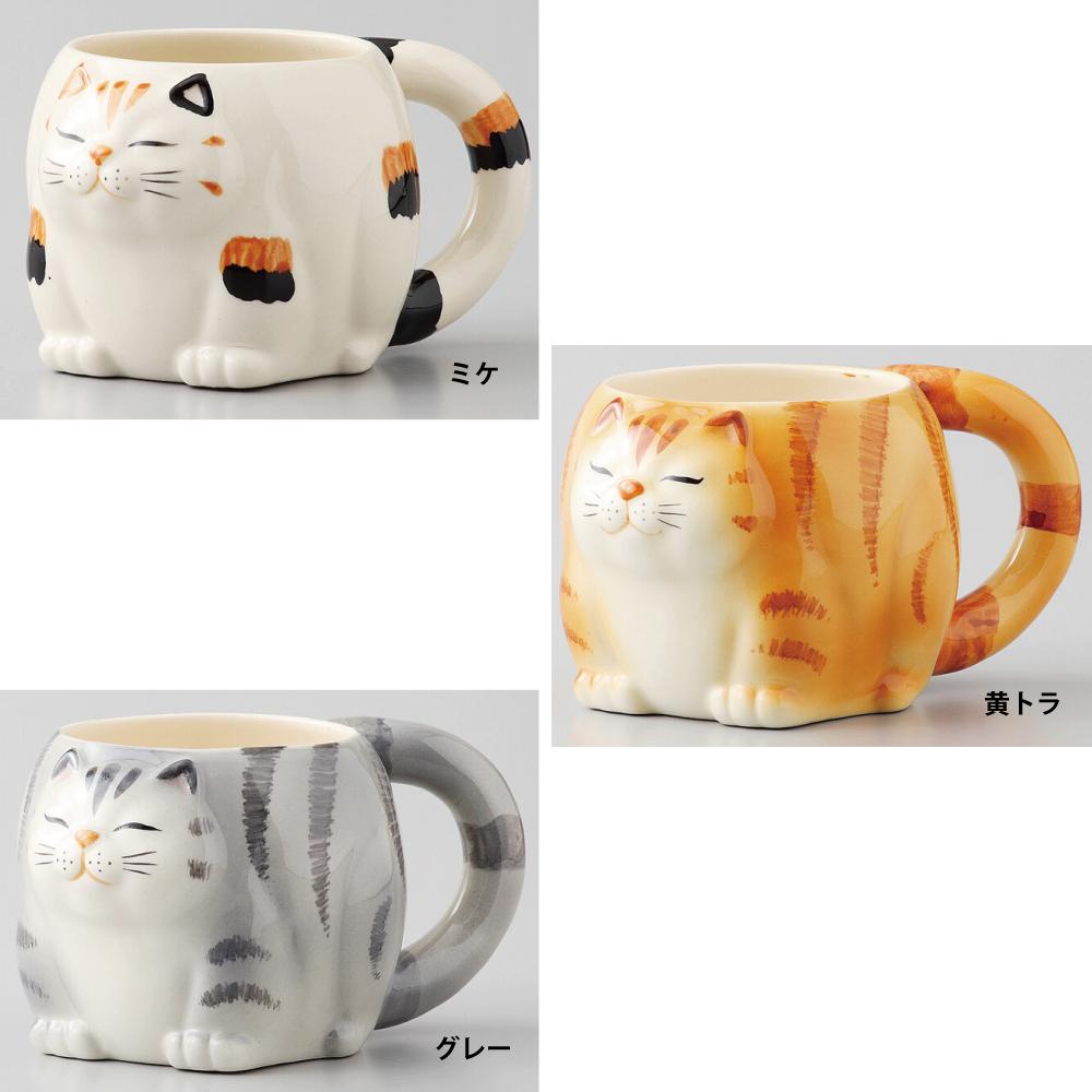 猫マグカップ(瀬戸焼ビクトリーカタログ)