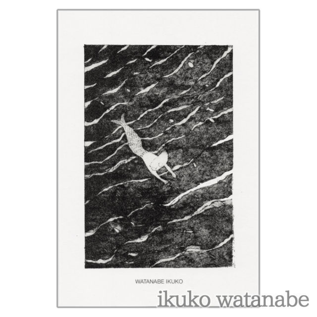 ポストカード - わたなべいくこ - no7-wat-06