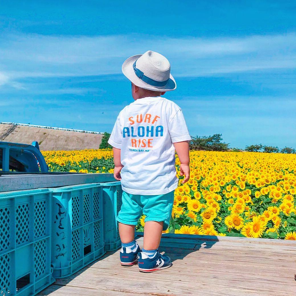 ★Kids★ ALOHA RISE Tee - White / Orange-Blue