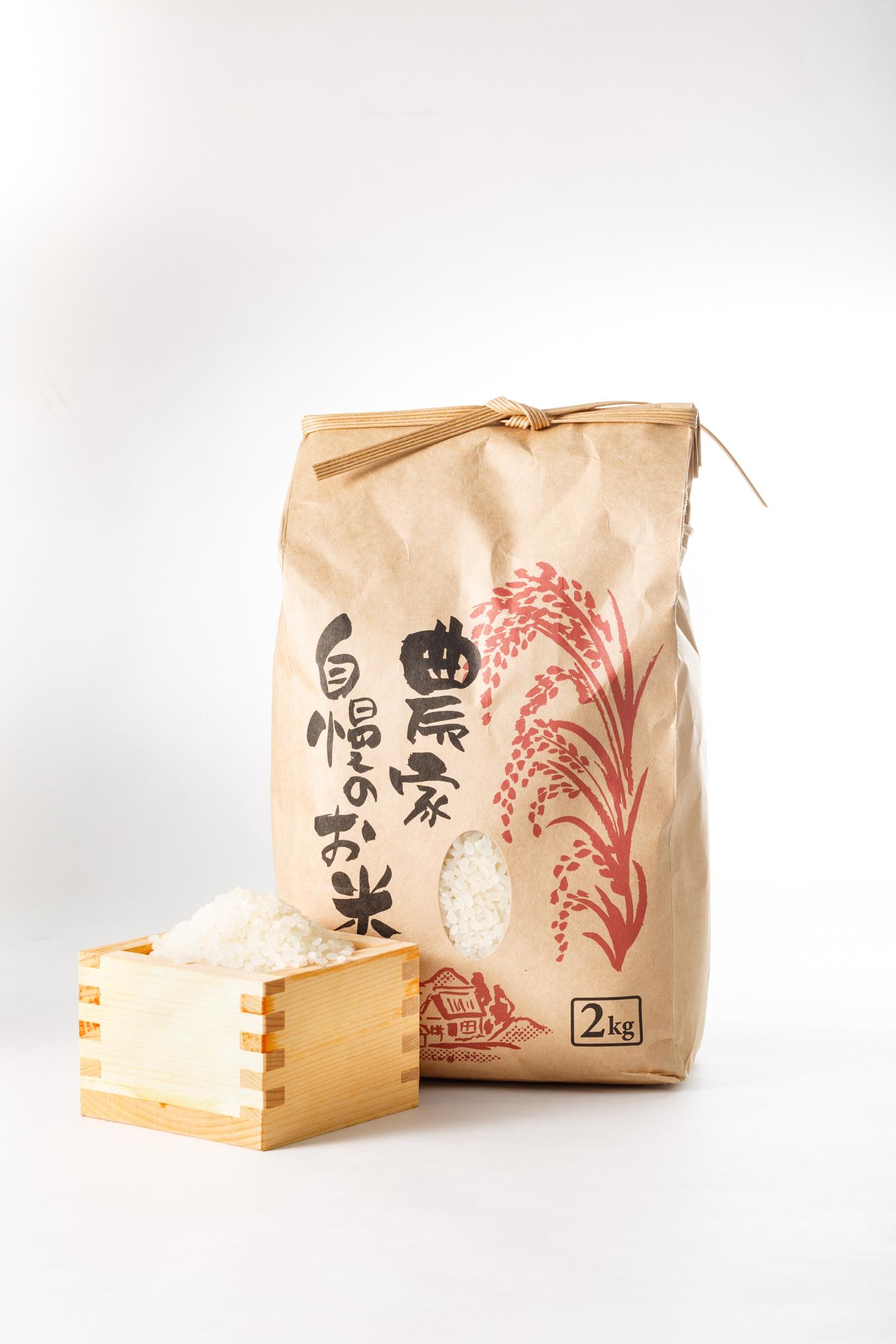 【ピロール米】チアカウンターオリジナルversion 特別栽培米 2kg