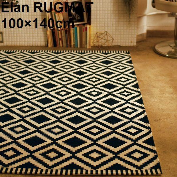 Elan RUGMAT 100×140cm