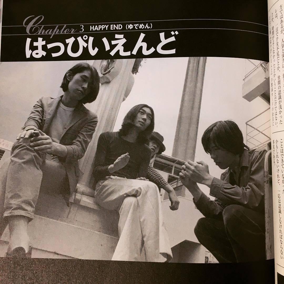音楽の本「はっぴいえんど コンプリート」 - 画像3