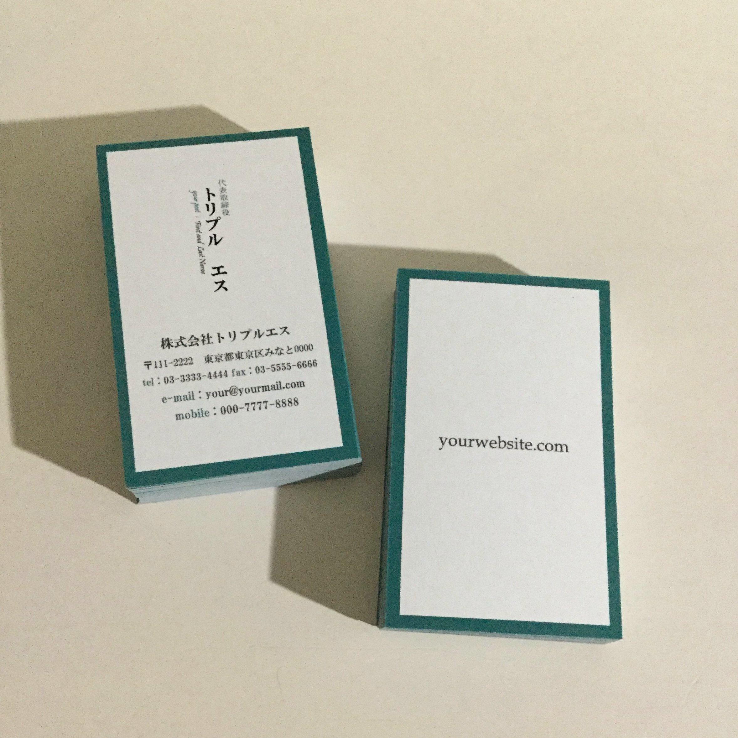 03d1_bl【100枚】ビジネス名刺【英表記】