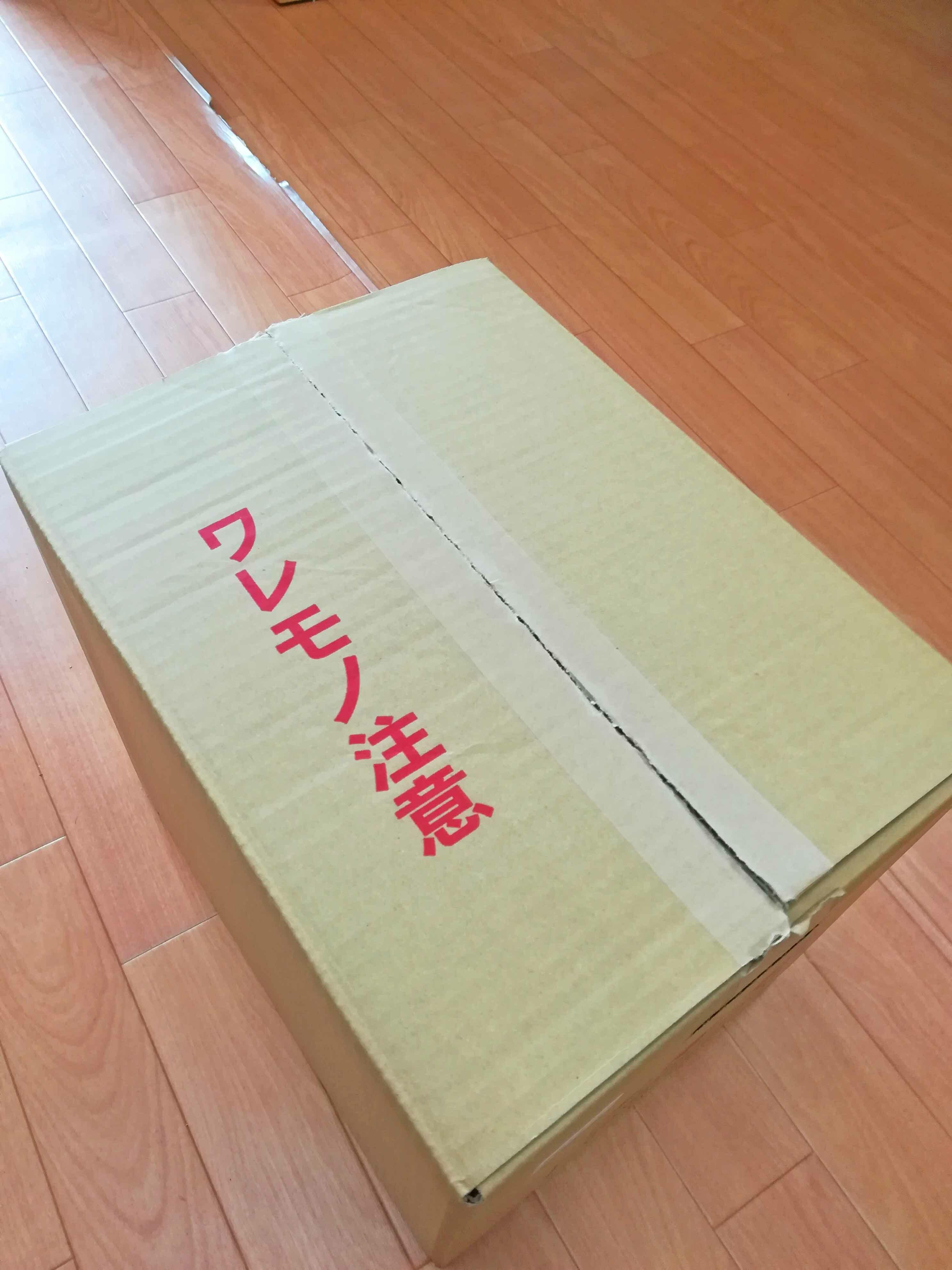 恋玉トマトジュース大瓶720ml 1ダース(12本入り)業務用