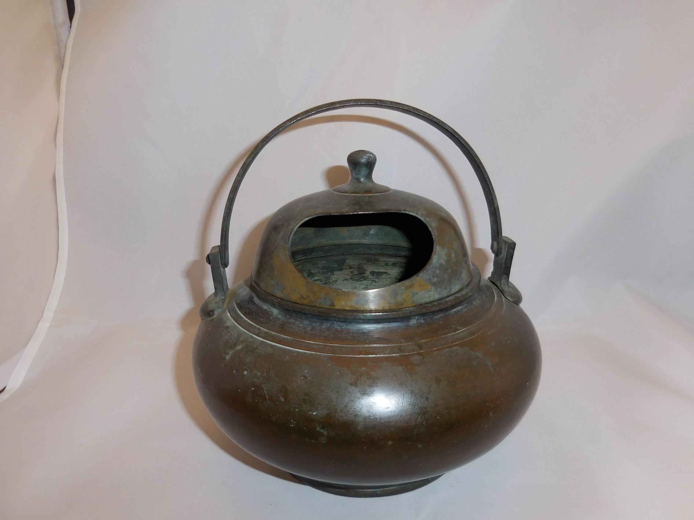 唐金香炉 bronze incense burner (No8)