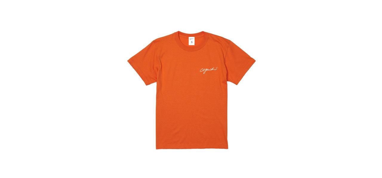 coguchi 1991 back logo T-shirts (OR)