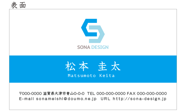 ビジネス片面名刺・ブルー 014 100枚