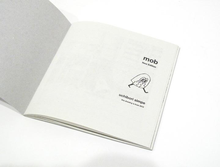 ウチボリシンペ mob box - 画像11