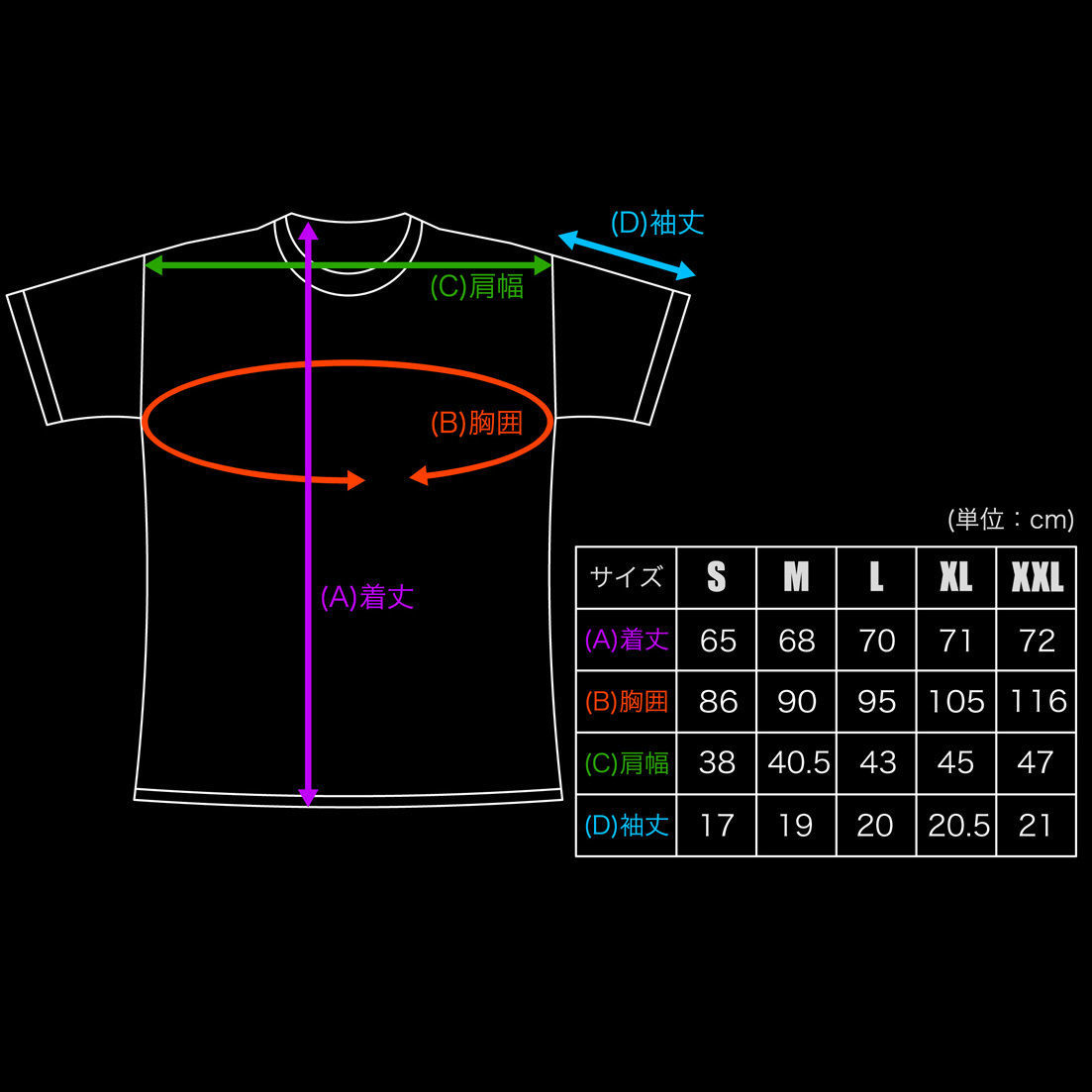 SEGA Arcade Gamer Tシャツ (全2色)