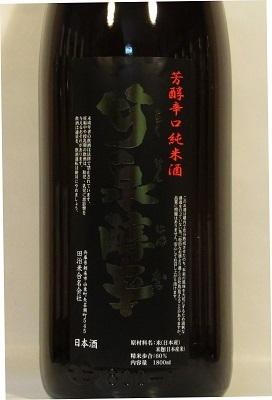 竹泉 特別純米 醇辛 無濾過直詰 1.8L