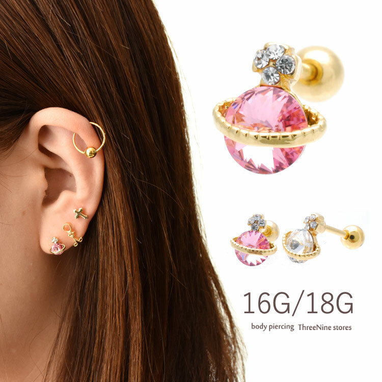 ボディピアス 16G 18G 惑星 土星 かわいい 女性 片耳 軟骨ピアス 兼用 TPB009