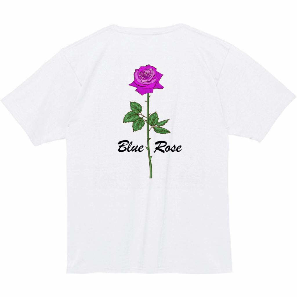 BlueRose 4th (Pink)