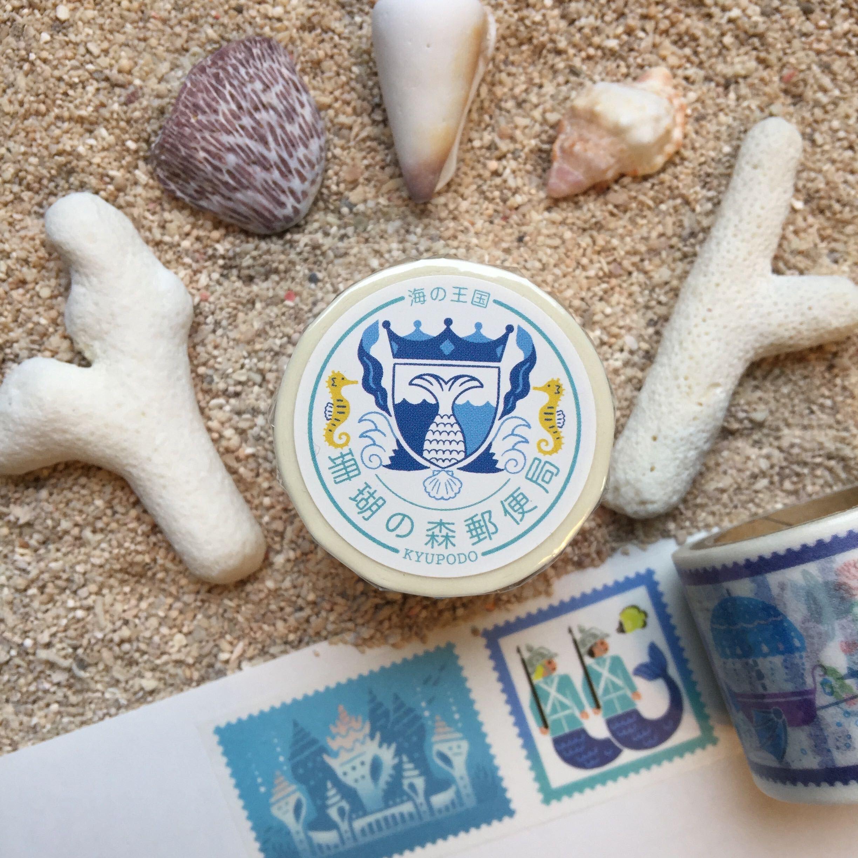 珊瑚の森郵便局・海の王国