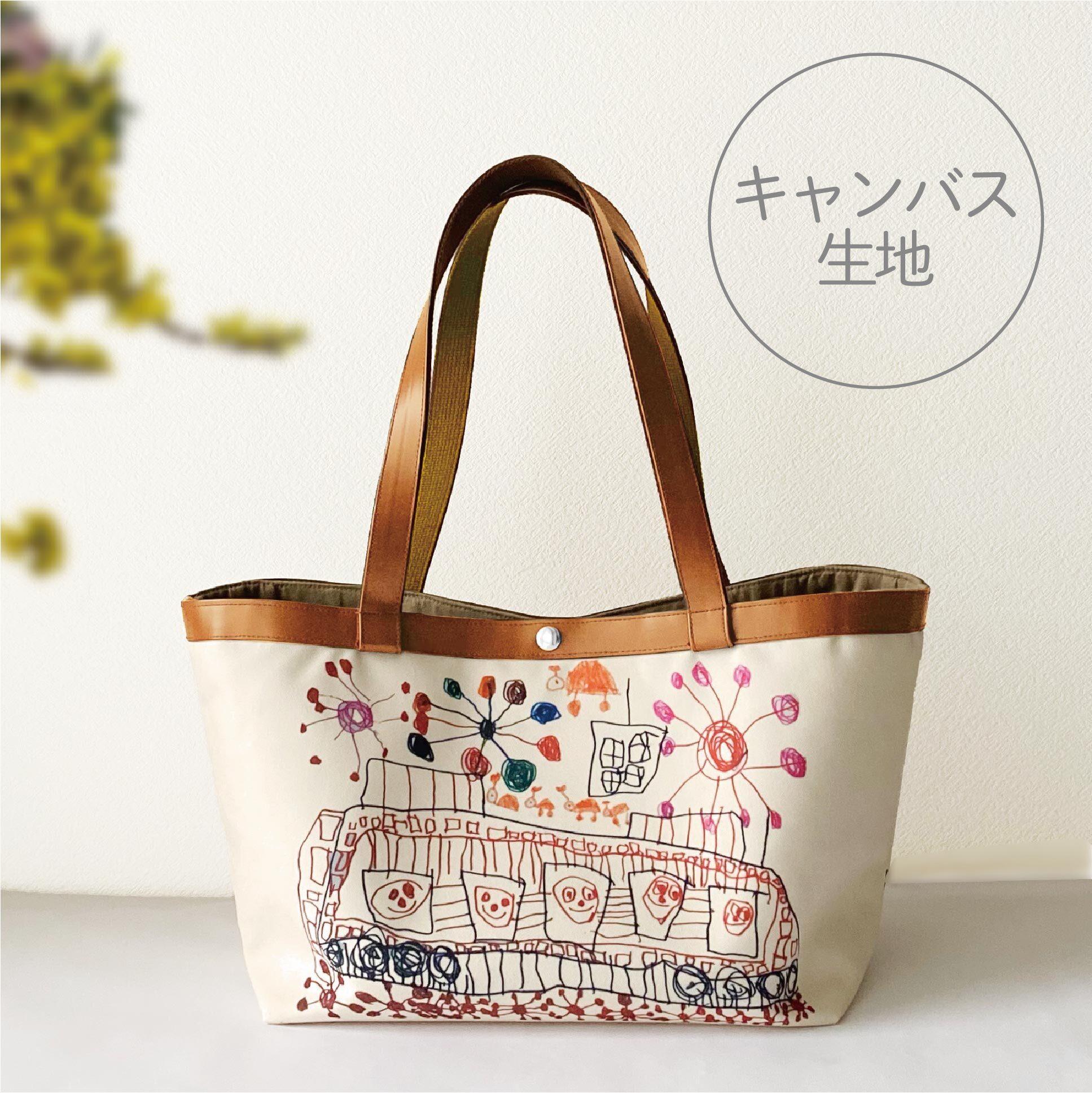 【11月下旬お届け予定】ミディアムトートバッグ◆キャンバス