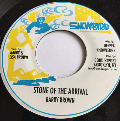 Barry Brown(バリーブラウン) - Stone Of The Arrival【7'】