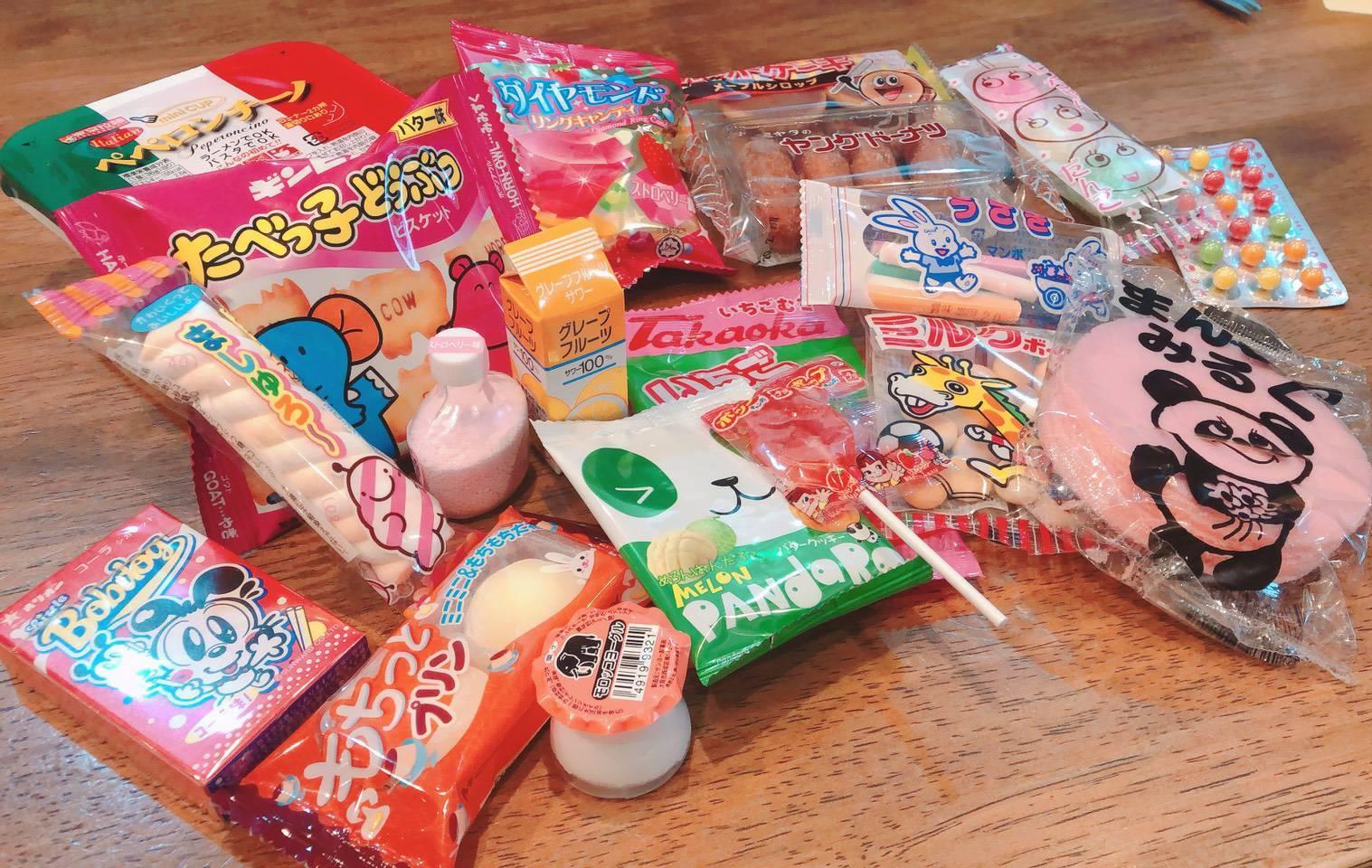 【プレゼントに最適】駄菓子屋さんのお菓子詰めあわせ500円(550円)分