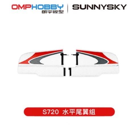 ◆OSHS 002  S720 水平尾翼左右セット