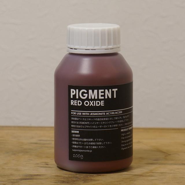 PIGMENT(着色剤)RED OXIDE 100g - 画像1