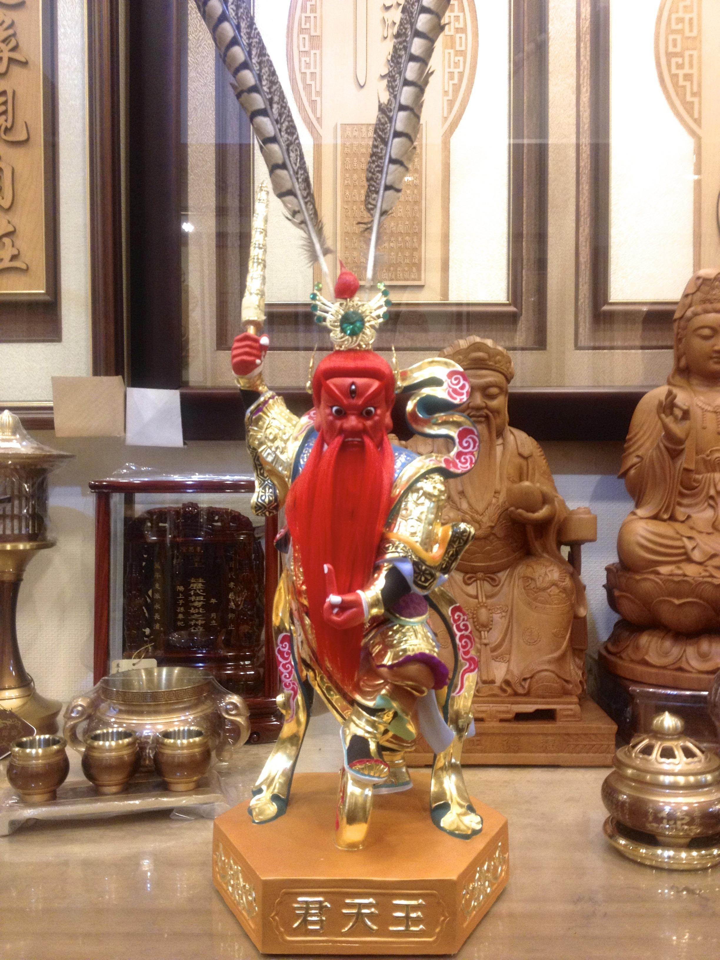 【中国・台湾道教】王天君 木製立像