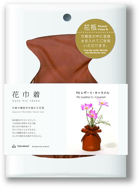 花巾着 PUレザー S キャメル - 画像4