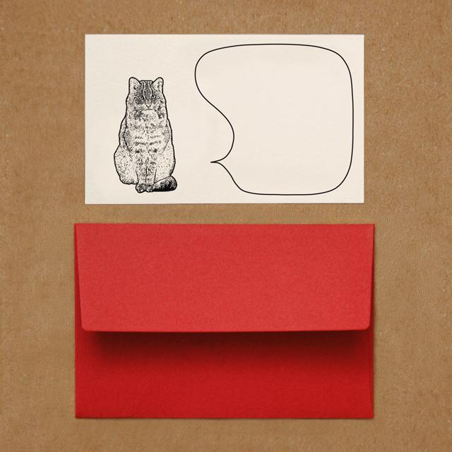 封筒つきメッセージカード(ヤマネコ)