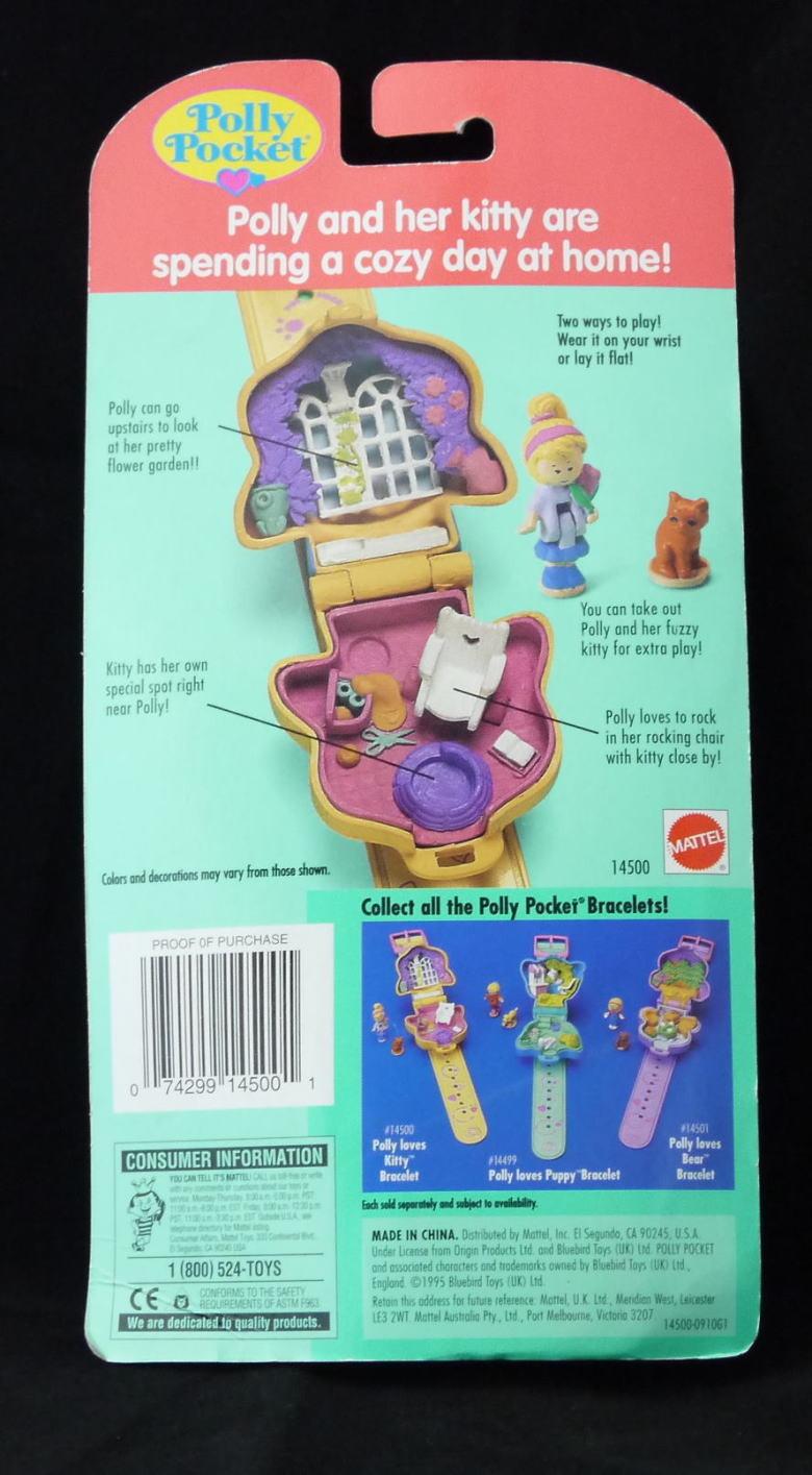 子猫のブレスレット 1995年 新品