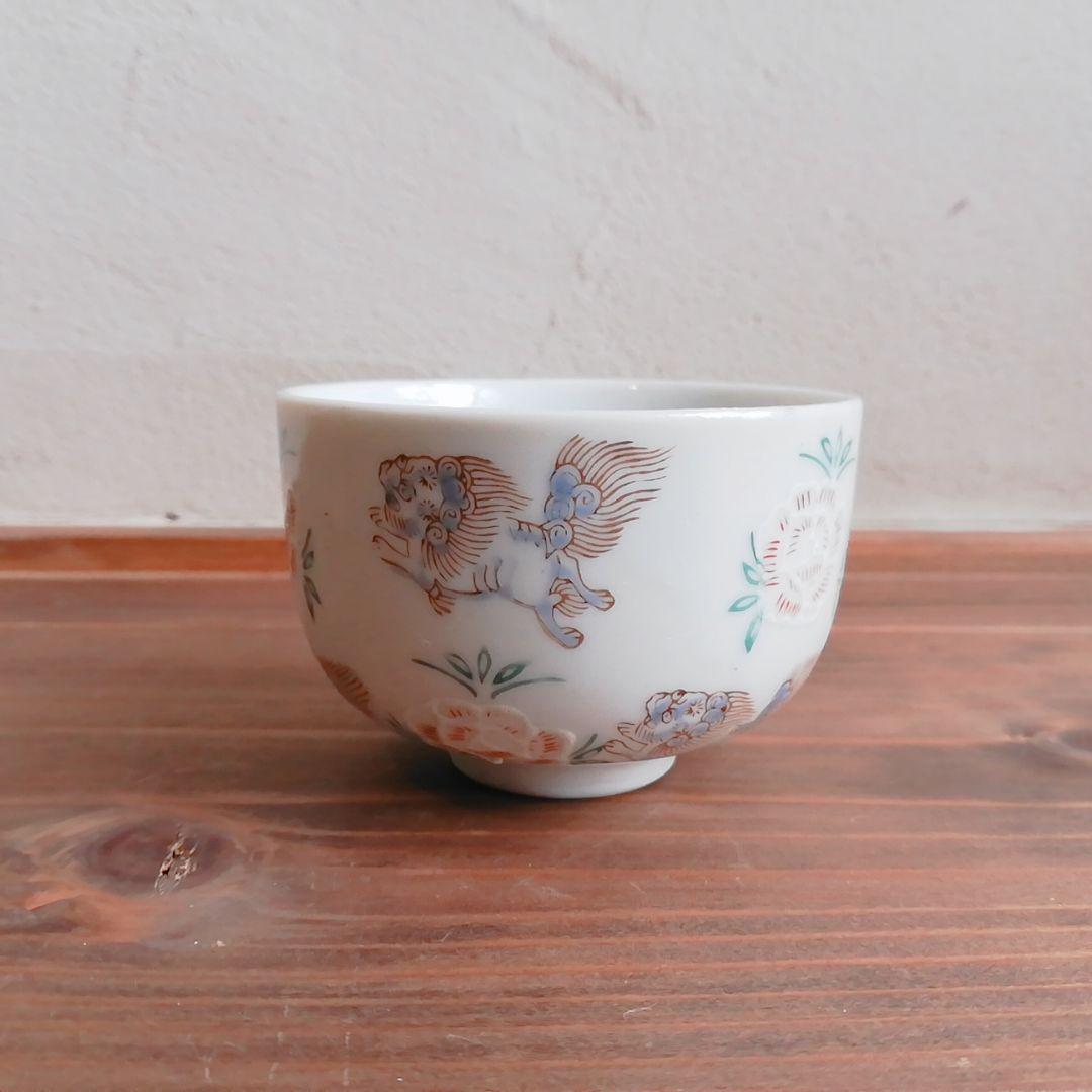 統制陶器「岐463」唐獅子牡丹図 小さな湯のみ【戦時中】