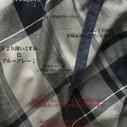 【 再販】上質リネン マキシ丈サーキュラーラップスカート【インディゴサックス】
