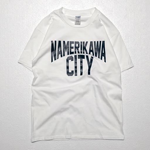 NAMERIKAWA CITY Tシャツ 【滑川市】