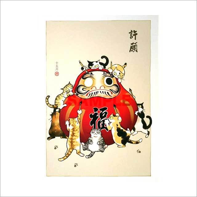 台湾ポストカード「許願達磨」