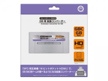 GB用 拡張コンバーター(16ビットポケットHDMI用)   /  コロンバスサークル
