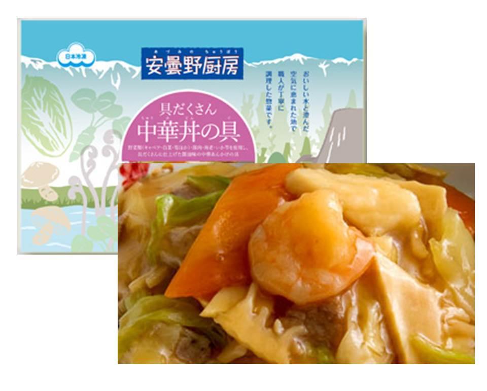 冷凍具だくさん中華丼の具(しょうゆ味)(200g×2袋) - 画像1