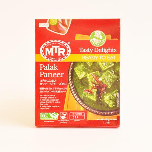 MTRレトルトカレー ほうれん草とカッテージチーズのカレー Palak Paneer