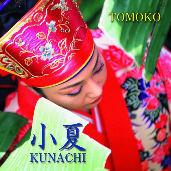 【小夏/Kunachi】上原知子