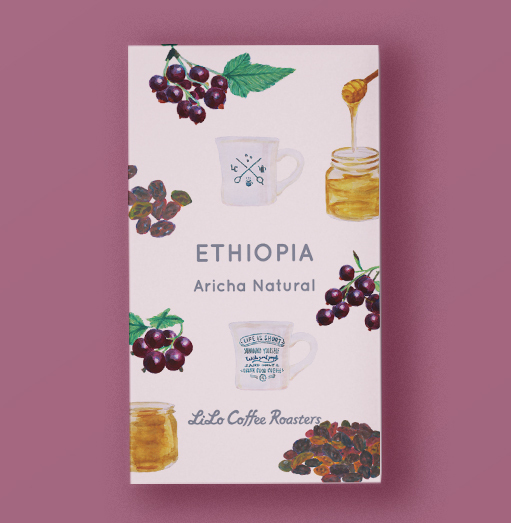 50g  エチオピア ナチュラル Ethiopia natural