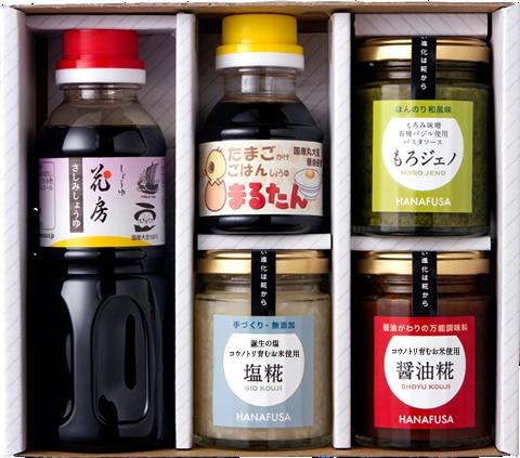 醤油・瓶詰めセット(6個入りBOX)