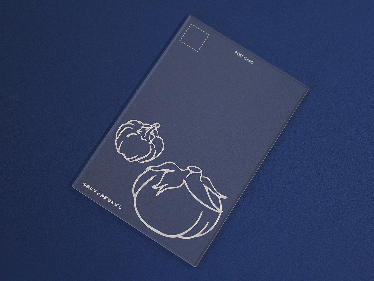 アクリルのポストカード -nagaoka- 長岡野菜