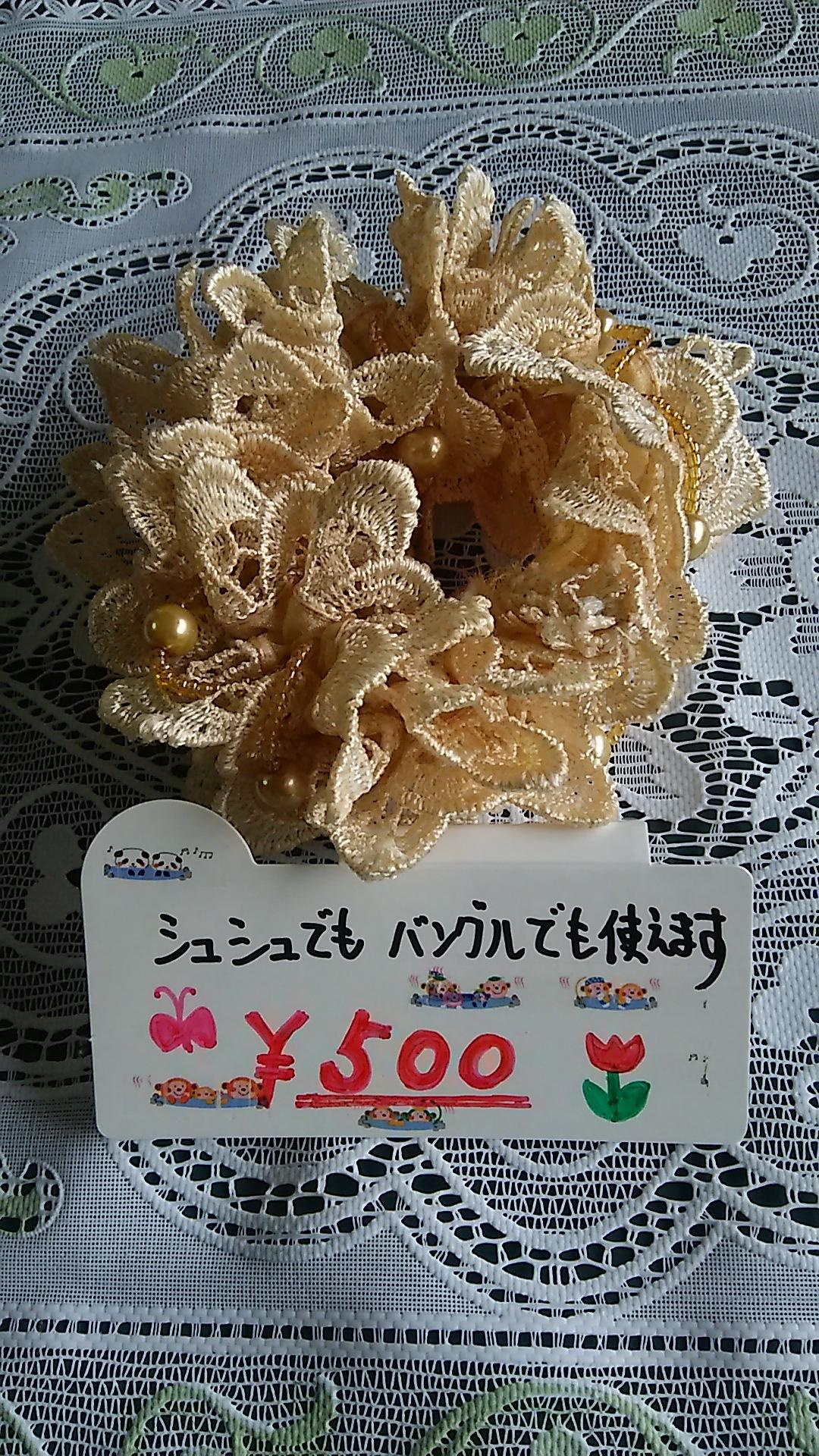 HK30002