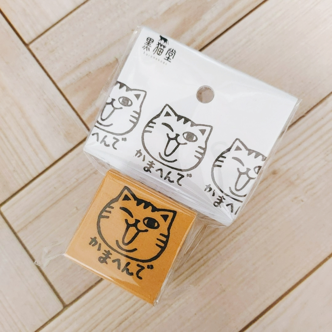 【在庫限り】関西弁ネコ「かまへんで」