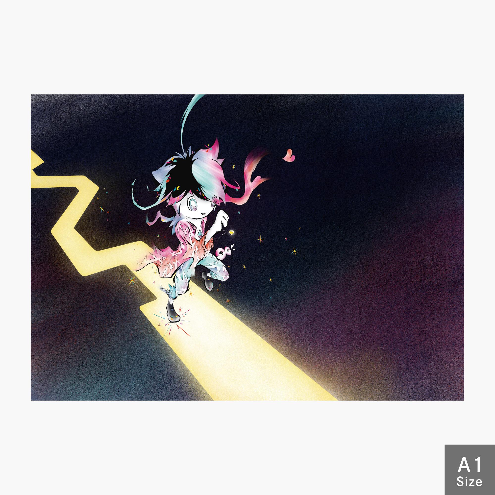 【A1 ジークレー版画】 これで良いんだ。まっすぐ進め 【受注生産】