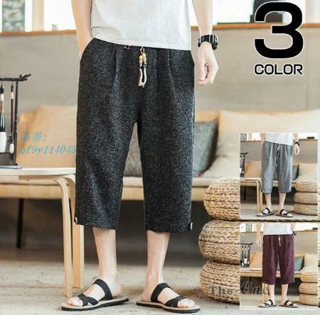 七分丈パンツ メンズ ボトムス クロップドパンツ イージーパンツ 夏ズボン チノパン メンズファッション 涼しいズボン