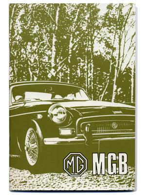 MGB ツアラー & GT・ドライバーズ・ハンドブック 1971 (US EDITION)
