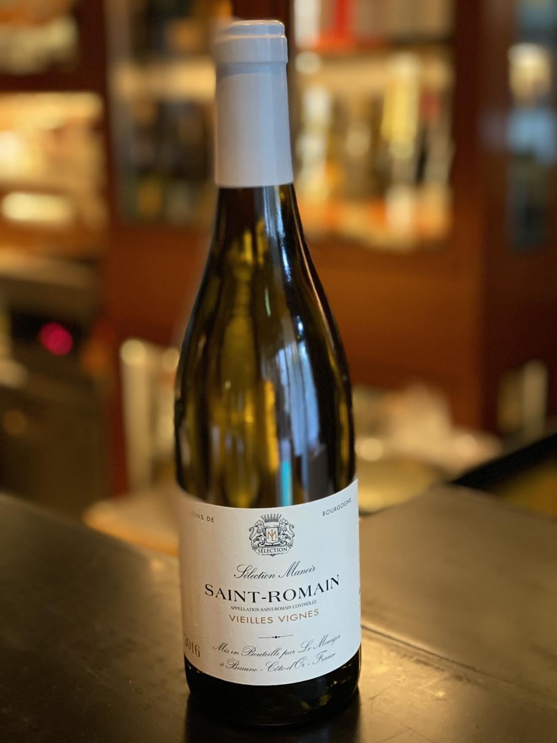 2016年サン ロマン 白ワイン