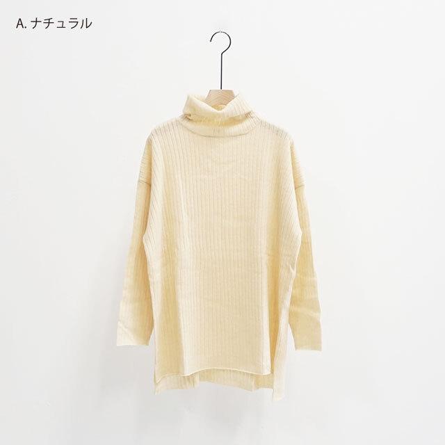 ichi イチ ニットタートル (品番190757)